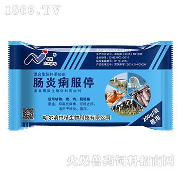 肠炎痢服停-涩肠止泻,适用于肠炎、腹泻