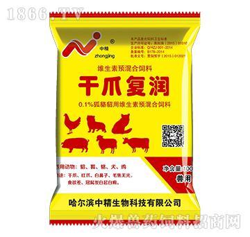 干爪复润-防止毛皮动物的白肌病、白鼻病、折爪子