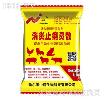消炎止痢灵散-主治畜禽黄、白、红痢、伤寒、副伤寒