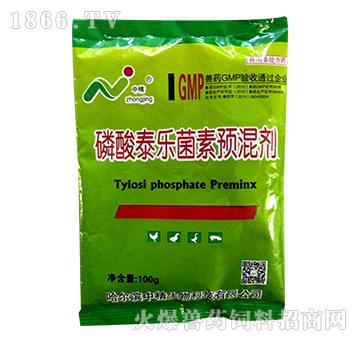 磷酸泰乐菌素预混剂-用于猪鸡革兰氏阳性菌及支原体感染等