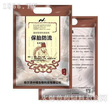 保胎防流牛羊专用-安胎、养气、补血