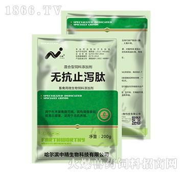 无抗止泻肽-用于牛羊猪禽腹泻病,增强食欲,提高日增重