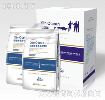 欣常康-家禽肠毒综合症及肠炎专用药