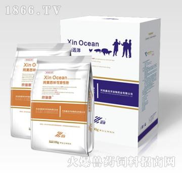 欣普康-主要用于输卵管炎的预防和治疗
