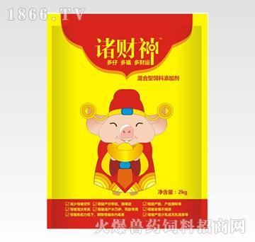 诸财神(母猪专用):泪斑减少、提高发情率、产程缩短、仔猪不拉稀、皮毛发亮
