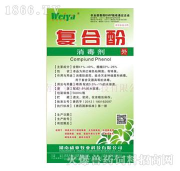 复合酚-用于畜舍及器具的消毒