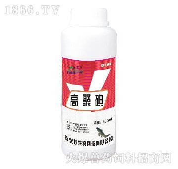 高聚碘-主治出血、烂鳃、赤皮病