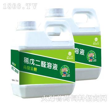 商鼎金醛-用于器具消毒