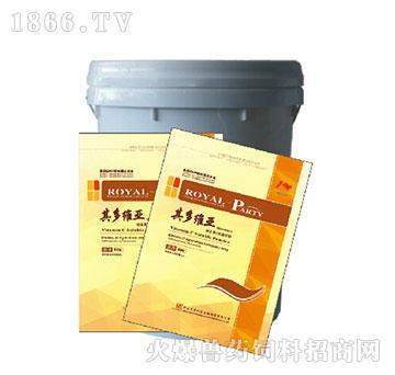 其多维亚(维生素)(VC可溶性粉)-解暑抗应激、增强免疫功能