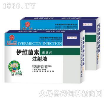 诺普利-伊维菌素注射液