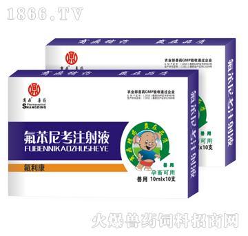 氟利康-氟苯尼考注射液、咳嗽喘气、上呼吸道感染、副猪嗜血杆菌的治疗