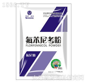 氟尼仙-顽固性呼吸道综