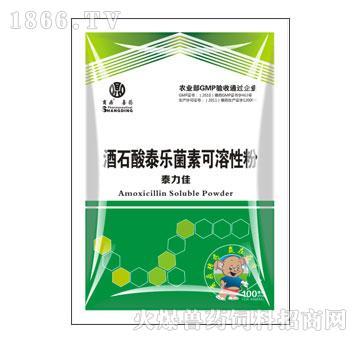 泰力佳-用于支原体感染引起的呼吸困难、气喘