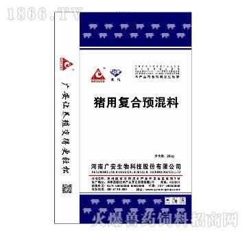 蓝钻8715-10%猪用复合预混料-提高母猪产奶量、治疗仔猪黄白痢