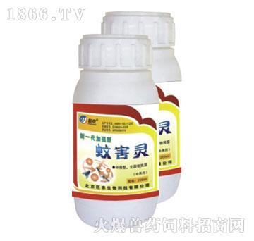 巨农蚊害灵-防治蚊蝇、高效、低毒、杀虫剂