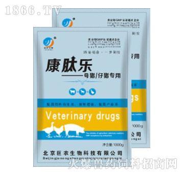 康肽乐―蛋鸡专用、鸡腹泻专用药、蛋鸡过料专用药