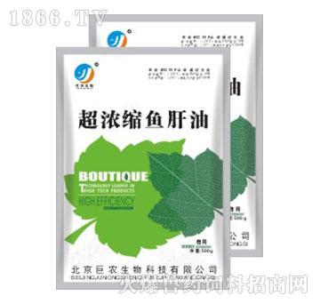 超浓缩鱼肝油-主治维生素A、维生素D3、维生素E缺乏症