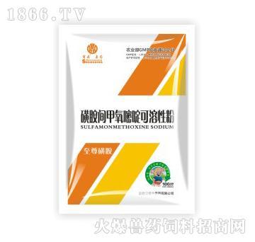 至尊磺胺-适用于全身感染和深部组织感染的治疗