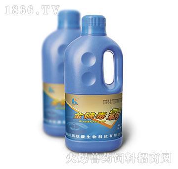 金碘毒霸-消毒药、用于