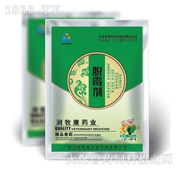 脱霉剂-预防霉菌毒素、