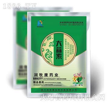 大蒜素-高效杀菌抗病毒
