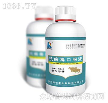 抗病毒口服液-抗菌、抗