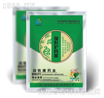 保肝护肾散-主治鸡、鸭、鹅盲肠肝炎、弧菌性肝炎