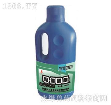 聚维酮碘-消毒防腐药、