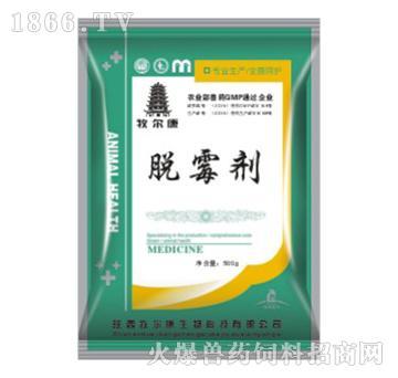 脱霉剂-解决饲料霉变问题、主治霉菌毒素