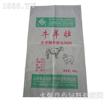牛羊精补配合饲料-牛羊壮-抗应激、生长快、增强抗病力
