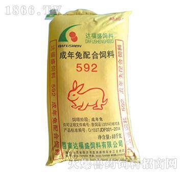 成年兔配合饲料592