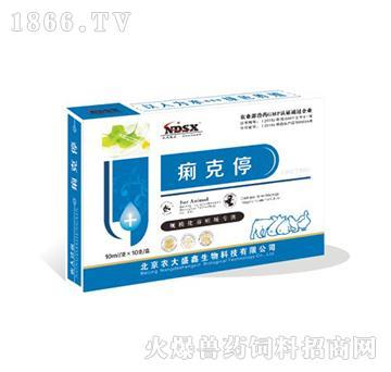 痢克停-猪痢疾,流行性腹泻,传染性胃肠炎专用药