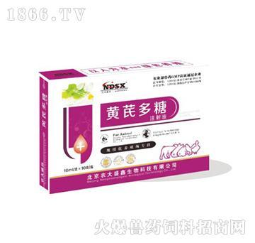 黄芪多糖注射液-主治急慢性乳房炎、子宫内膜炎
