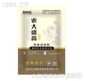 麻杏石甘散-主治猪的喘气病,副猪嗜血杆菌感染