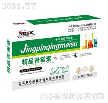 精品青霉素-主治畜禽输卵管炎、子宫内膜炎、阴道炎