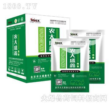 头孢曲松钠-适用于畜禽肺炎、气管炎、腹膜炎