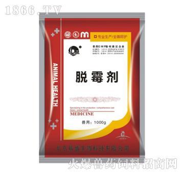 脱霉剂-用于大肠杆菌毒素、产气梭菌毒素、真菌毒素感染的防治药物