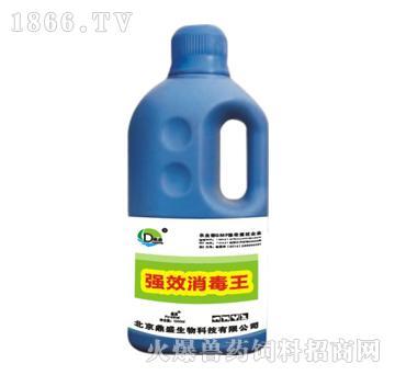强效消毒王-用于手术部位、畜禽养殖环境、水产养殖业消毒