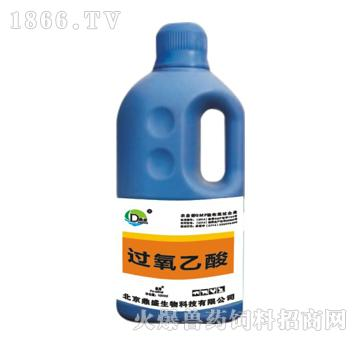 过氧乙酸-高效灭菌剂,有较强的杀菌作用