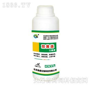 双黄连口服液-适用于禽类感冒发烧、非典型新城疫、传支