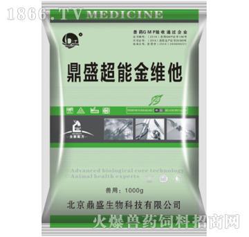 鼎盛超能金维他-提高各种消化酶活性、促进生长、改善肉质