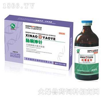 肠痢神针-用于仔猪黄白痢、大肠杆菌病、水肿病