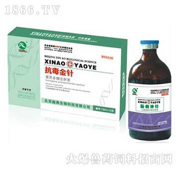 抗毒金针-抗病毒、保肝利胆、增加食欲
