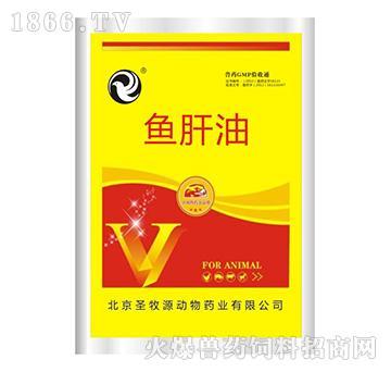 鱼肝油-预防维生素营养的缺乏症、提高产蛋率