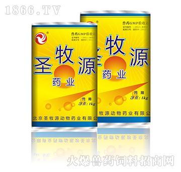 硫酸阿米卡星可溶性粉-主治畜禽支原体、大肠杆菌、白痢、伤寒