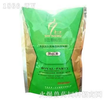 肥尔美(健猪散)-促进生长、加快吸收、安全无毒
