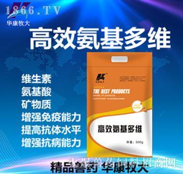 高效氨基多维-抗应激、提高抗体水平、增强抗病力