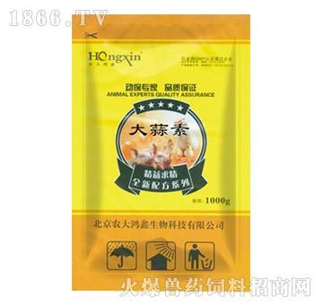 大蒜素-降毒驱虫、防霉保鲜、增强免疫力