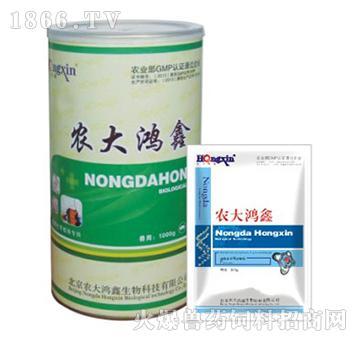 鸿鑫感康-主治全身性病毒感染、流感、无名高热、低烧
