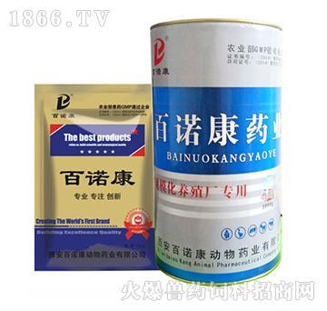 普乐-主治输卵管炎、肠炎